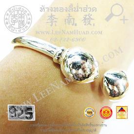 https://v1.igetweb.com/www/leenumhuad/catalog/e_930929.jpg