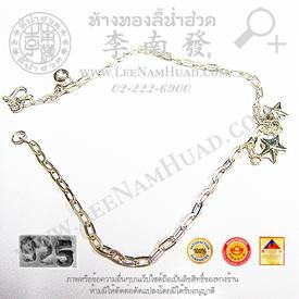 http://v1.igetweb.com/www/leenumhuad/catalog/p_1031886.jpg