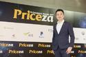 ไพรซ์ซ่า มอบ 18 รางวัลงาน �Priceza E-Commerce Awards 2017�
