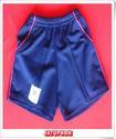 กางเกงกีฬาเด็กอนุบาล