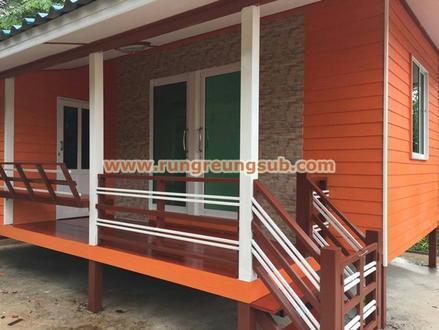 12 บ้านสีส้มหลังคาเขียว