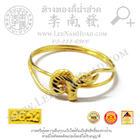 แหวนโปร่งเลข๙(น้ำหนัก1กรัม)ทอง 96.5%