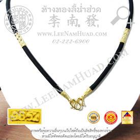 https://v1.igetweb.com/www/leenumhuad/catalog/e_1440224.jpg