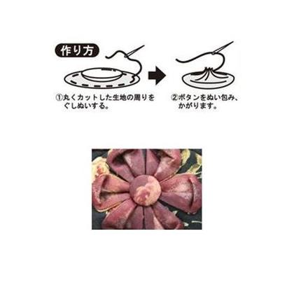 http://www.igetweb.com/www/phhobbyandcrafts/catalog/e_394953.jpg