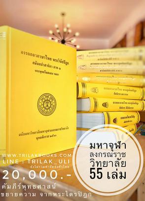 http://www.igetweb.com/www/triluk/catalog/p_1949980.jpg