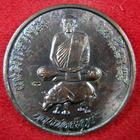 เหรียญกลมหลวงพ่อสัมฤทธิ์ (5) วัดถ้ำแฝด รุ่นแซยิด 72 ปี 2538