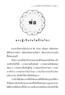 http://www.igetweb.com/www/triluk/catalog/e_1006280.jpg
