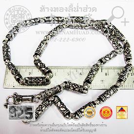 https://v1.igetweb.com/www/leenumhuad/catalog/e_892488.jpg