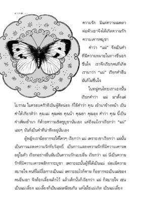 http://www.igetweb.com/www/triluk/catalog/e_1006398.jpg