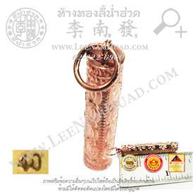 https://v1.igetweb.com/www/leenumhuad/catalog/p_1283519.jpg