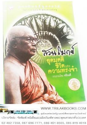 http://www.igetweb.com/www/triluk/catalog/p_976125.jpg