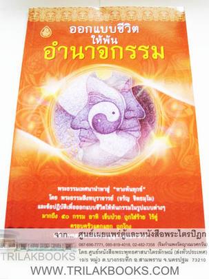 http://www.igetweb.com/www/triluk/catalog/p_1058154.jpg