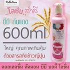 โลชั่นสำลี Cotton BB Bright Body Lotion SPF60 PA++