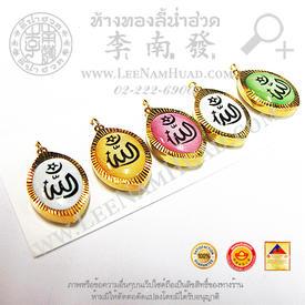 https://v1.igetweb.com/www/leenumhuad/catalog/e_1075535.jpg