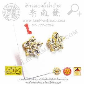 https://v1.igetweb.com/www/leenumhuad/catalog/e_1003477.jpg