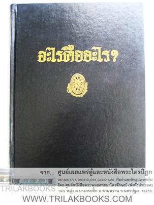 http://www.igetweb.com/www/triluk/catalog/p_1052441.jpg