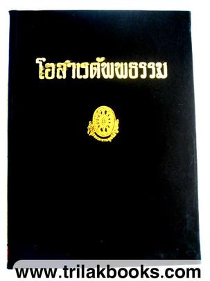 http://www.igetweb.com/www/triluk/catalog/p_304492.jpg