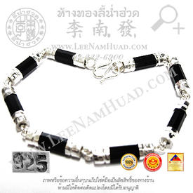 https://v1.igetweb.com/www/leenumhuad/catalog/p_1297839.jpg