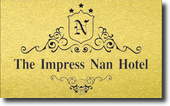 Hotellock L-9208 GM3-80amp The Impress Nan 128 ห้อง