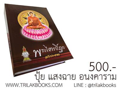 http://v1.igetweb.com/www/triluk/catalog/p_2025501.jpg