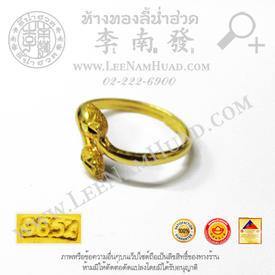 https://v1.igetweb.com/www/leenumhuad/catalog/e_1526484.jpg