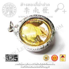 http://v1.igetweb.com/www/leenumhuad/catalog/p_1875767.jpg