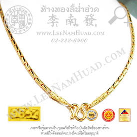 https://v1.igetweb.com/www/leenumhuad/catalog/e_1202042.jpg