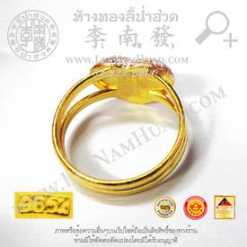 http://www.igetweb.com/www/leenumhuad/catalog/e_1487877.jpg