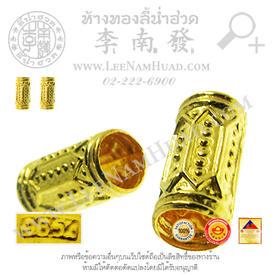 https://v1.igetweb.com/www/leenumhuad/catalog/e_1049776.jpg