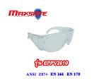 แว่นตานิรภัยเลนส์ใส  EPPV2010