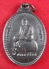 เหรียญหลวงพ่อสัมฤทธิ์(3) วัดถ้ำแฝด กาญจนบุรี รุ่นนำโชค เนื้อทองแดง ปี 2537