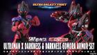 S.H.FIGUARTS ULTRAMAN X DARKNESS & DARKNESS GOMORA AROMOR SET: P-Bandai