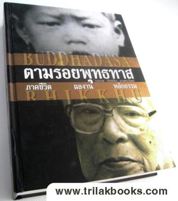 http://v1.igetweb.com/www/triluk/catalog/p_301398.jpg