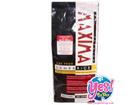 (ขายแล้ว) อาหารสุนัข Maxima รสแกะและข้าว แม็กซิม่า เม็ดเล็ก ขนาด 2  kg.