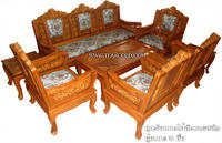 ชุดรับแขกไม้สัก,โต๊ะรับแขกไม้สัก,ชุดโต๊ะรับแขกไม้สัก