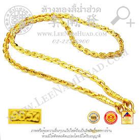 https://v1.igetweb.com/www/leenumhuad/catalog/e_1102237.jpg