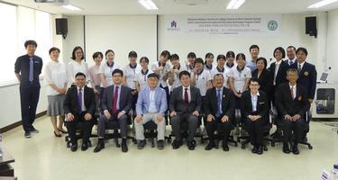 ความร่วมมือด้านการอาชีวศึกษา โทย-เกาหลี