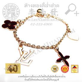 https://v1.igetweb.com/www/leenumhuad/catalog/e_1313008.jpg
