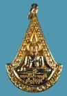 เหรียญพระศรีศากยมุนี วัดสุทัศน์ ปี๔๓