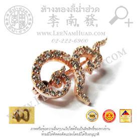 https://v1.igetweb.com/www/leenumhuad/catalog/e_1411473.jpg