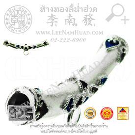 http://www.igetweb.com/www/leenumhuad/catalog/e_940833.jpg