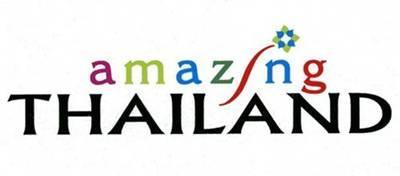 ประชาสัมพันธ์ กิจกรรม Amazing Thailand Road Show to Singapore 2013