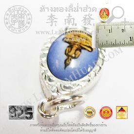 http://v1.igetweb.com/www/leenumhuad/catalog/e_865552.jpg