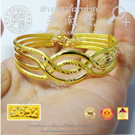 http://v1.igetweb.com/www/leenumhuad/catalog/e_1548077.jpg