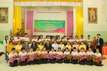 ปัจฉิมนิเทศ ม3 ,ม6 ปีการศึกษา 2556