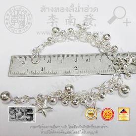 https://v1.igetweb.com/www/leenumhuad/catalog/e_882555.jpg
