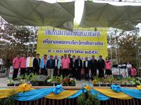 งานมหกรรมแข่งขันทักษะทางวิชาการ กลุ่มทุ่งดอกกระเจียว ประจำปี 2557