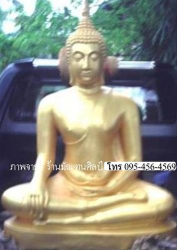 ขายพระพุทธรูปเนื้อซีเมนต์