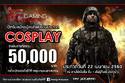 พันธุ์ทิพย์ ประตูน้ำ จัดงาน PC Gaming Expo by Pantip Pratunam