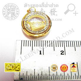 https://v1.igetweb.com/www/leenumhuad/catalog/e_1069112.jpg